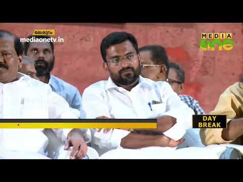 5 മണ്ഡലങ്ങളിലെ PDP സ്ഥാനാർഥികളെ പ്രഖ്യാപിച്ചു | Election 2019