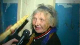 Бабка Пожар