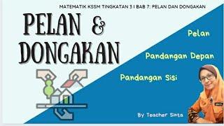 #TeacherSinta #69 | Pelan & Dongakan | Bab 7 | Matematik KSSM Tingkatan 3 ❤