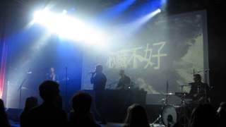 Caotico - Mirage live@Debaser. Stockholm Jan 17 2014