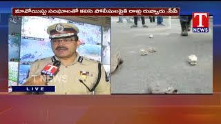 Hyderabad CP Anjani Kumar on Chalo Tank Bund   Hyderabad  Telugu