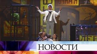 Премьера на Первом канале - шоу «Главная роль».