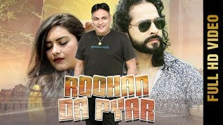 ROOHAN DA PYAR (FULL HD)| BABU CHANDIGARHIA | New Punjabi Song 2018 | Amar Audio