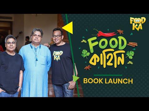 FoodKahini | Official Book Launch | Foodka S03E07 | Mir | Indrajit Lahiri