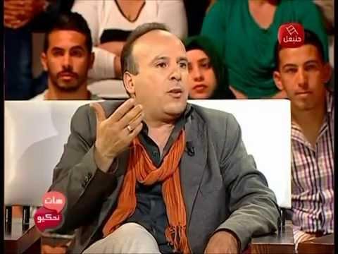 البهائيون في تونس (10) : التربية، التعليم و بناء القدرة على البحث