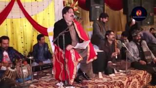 Kameez Teri Kali Shafaullah Khan Rokhri New Super Hit Show 2018