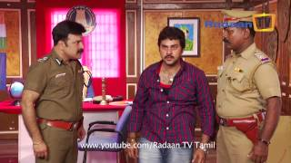 Thamarai 24.11.2014 Sun tv serial promo