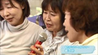 シルバー人材センター入会動画