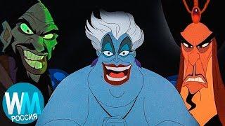 10 Самых Страшных Злодеев Из Мультфильмов