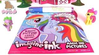 Май Литл Пони Мультик! ВОЛШЕБНЫЙ МАРКЕР! My Little Pony Coloring Pages ПОНИ ИГРАЮТ В ПРЯТКИ!