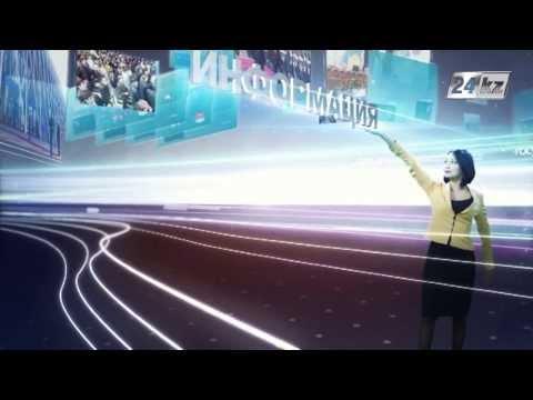 24KZ - год в эфире! (промо-ролик)