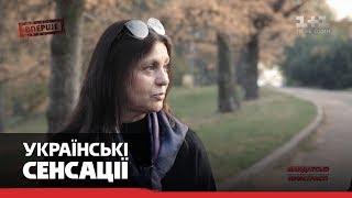 Розповідь помічниці Пашинського про державні таємниці, а також чому депутат погрожував їй вбивством