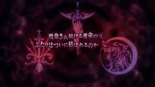 【Rejet】DIABOLIK LOVERS BLOODY BOUQUET  PV