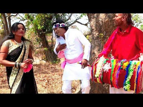 Tor Se Milbo Khule Aam   Nagpuri Video Song 2018   Anish Ansari & Lalita Devi   Theth Sadri Geet