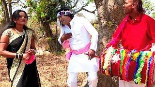 Tor Se Milbo Khule Aam | Nagpuri Video Song 2018 | Anish Ansari & Lalita Devi | Theth Sadri Geet
