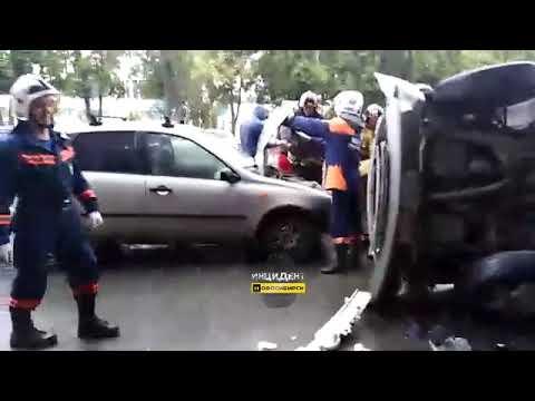 Новосибирск. ДТП на Богдана Хмельницкого.