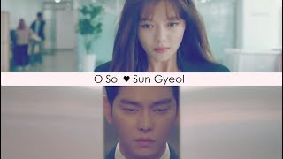 O Sol & Sun Gyeol ♥ NO