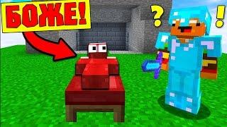 ЛУЧШИЙ КАМУФЛЯЖНЫЙ ТРОЛЛИНГ ! (SKYWARS Minecraft) СКАЙВАРС NOOB VS PRO