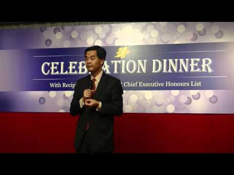 CityU Eminence Society: Celebration Dinner - Sharing Message by Mr Leung Chun-ying 1/5