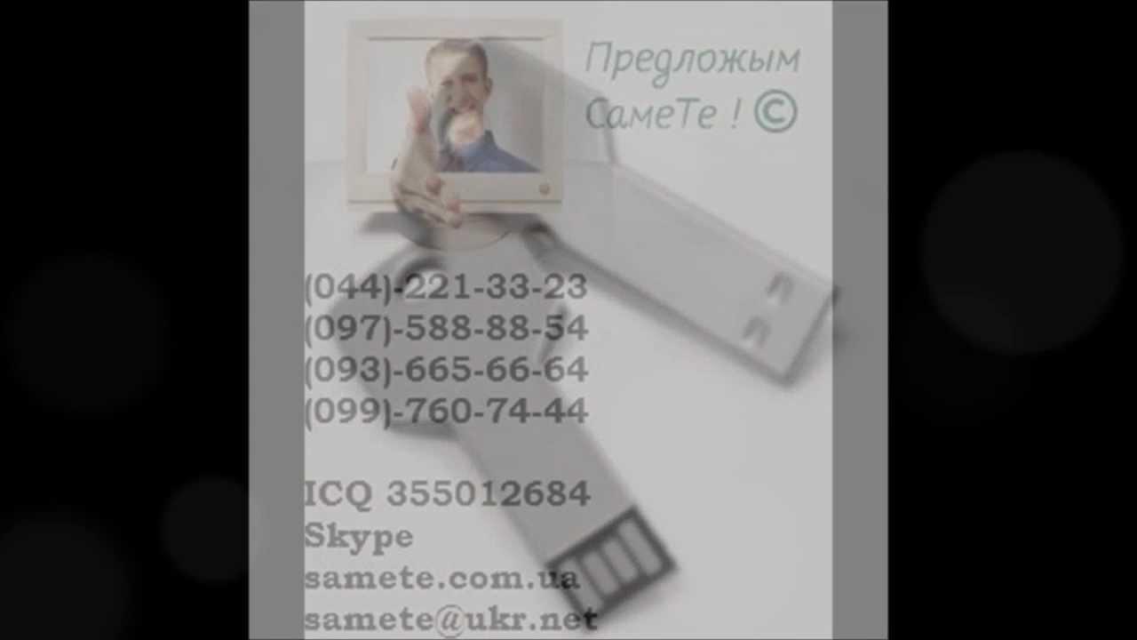 Купить лицензионный ключ для windows 7, 8, 10, office 2010, 2013 .