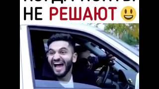 Понты не РЕШАЮТ)))