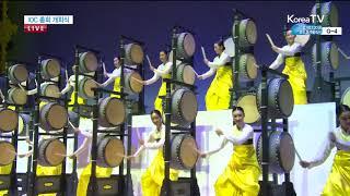 180205 제132회 IOC 총회 개회식 문화공연 FULL CUT_recordanything