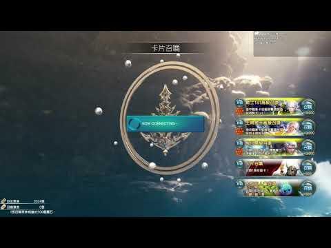 MOBIUS FINAL FANTASY - 傳奇職業精選高級召喚(戰士1st)