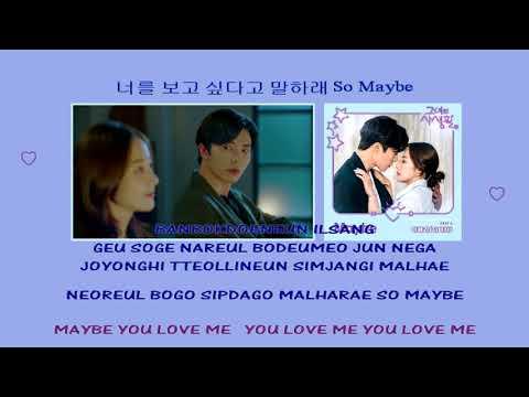 Lee Hae Ri 이해리(Davichi) – Maybe – Instrumental Lyrics