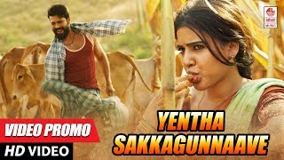 Rangasthalam Video Song Promo