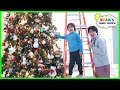 We Put Up A Giant Christmas Tree For Christmas mp3