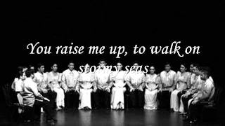 You Raise Me Up - Philippine Madrigal Singers [HQ]