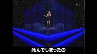 会いたい  J 小柳ゆき  ( 沢田知可子  Cover )  歌詞 沢田亜矢子 動画 22