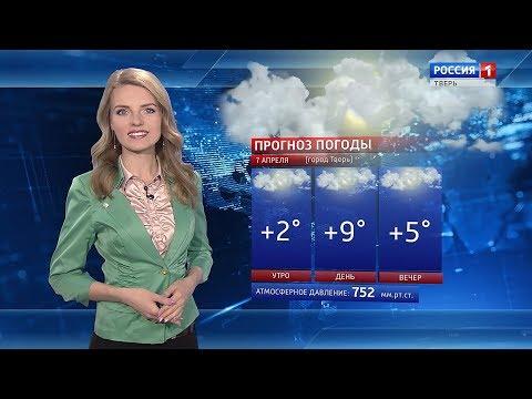 На следующей неделе в тверском регионе потеплеет уже до +19