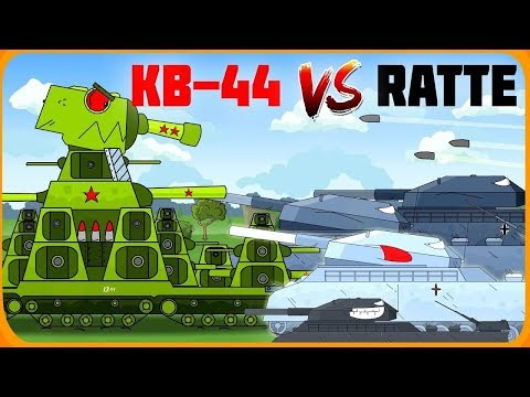 1 Giant KV-44 VS 1000 small RATTE Cartoons about tanks [New]