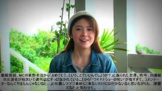 宮澤エマ、涙目で熱愛否定「お友達で舞台仲間」 - http://www.oricon.co...