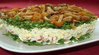 Салат с маринованными опятами и копченой грудинкой