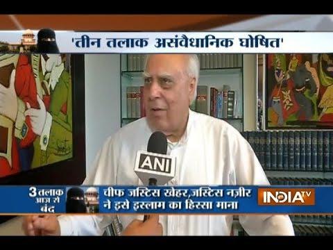 Kapil Sibal,Subramanian Swamy react to SC's verdit on Triple Talaq