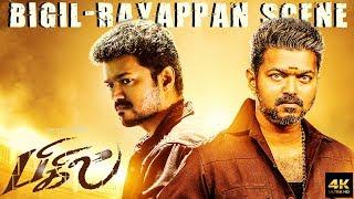 Bigil – Rayappan & Bigil Scene | Vijay | Nayathara