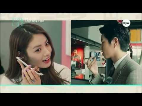 nana dating kim soo hyun