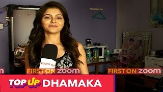 Rubina Dilaik AKA Soumya Reveals The Secret Of Her Green Room | Excluisve | #TellyTopUp
