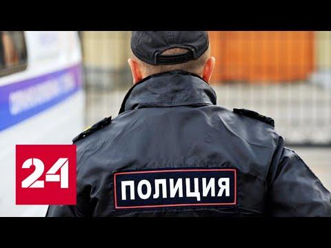 Стали известны подробности стрельбы в колледже в Благовещенске - Россия 24