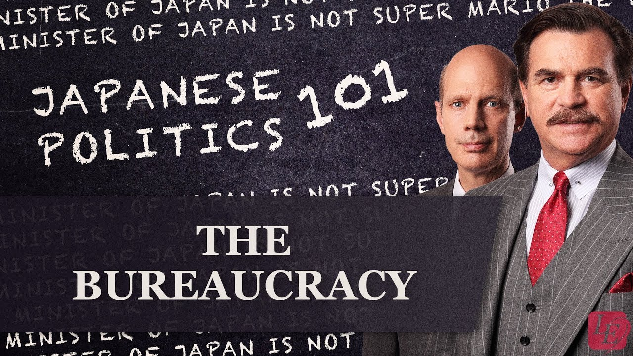 Japanese Politics 101: The Bureaucracy