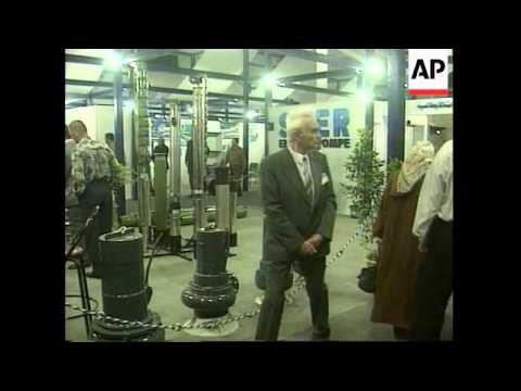 IRAQ: BAGHDAD: INTERNATIONAL TRADE FAIR