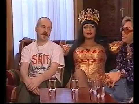 Army Of Lovers: as Veejays