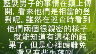 惡之召使 小說 (初) thumbnail