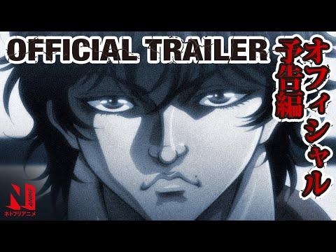 Baki Hanma | Official Trailer | Netflix Anime