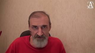 Осознанность. Мастер-взгляд Андрея Левшинова.