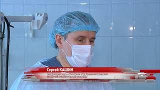 В ярославской онкологической больнице применили новую методику удаления опухолей