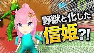 【実況】カオス過ぎるゲーム見つけたwwwww【Wild Animal Sports Day】