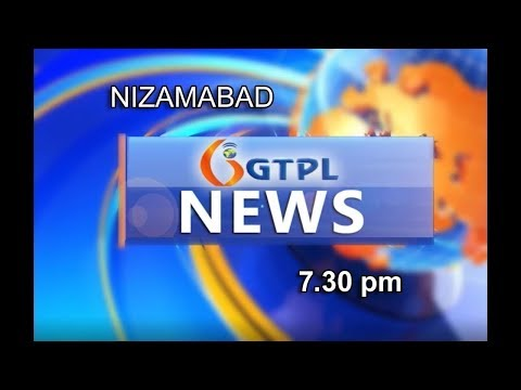 GTPL Daily news 12 -08- 2019 7 30 pm